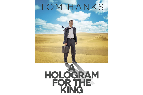 hologramfortheking